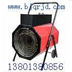 電取暖設備
