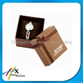 Guangzhou custom made gift paper box