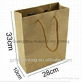 customized kraft brown paper bag 1