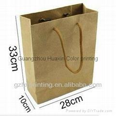 customized kraft brown paper bag