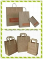 customized kraft brown paper bag 2