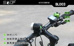 促销3000流明LED自行车灯BL003