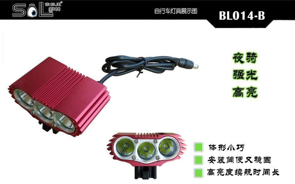 LED自行车灯BL014-B 1