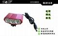 LED自行车灯BL014-B 2