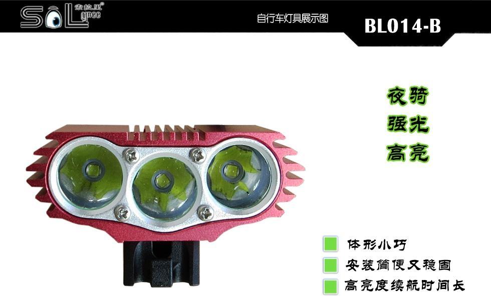 LED自行车灯BL014-B 3