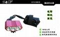 LED自行车灯BL014-B 4