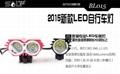 LED自行车灯BL015 1