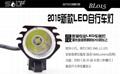 LED自行车灯BL015 2