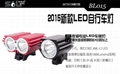 LED自行车灯BL015 5
