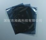 Electrostatic shielding bag