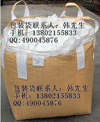 PP Woven Bags Maufacturer Co., Ltd.