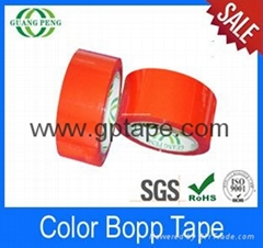 New design opp color packing tape with