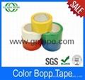 Custom colorful opp sticking tape for