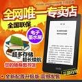 亚马逊Kindle阅读器 Kindle paperwhite二代电子书阅读器 1