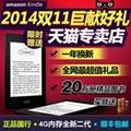 亚马逊Kindle阅读器 Kindle paperwhite二代电子书阅读器 5