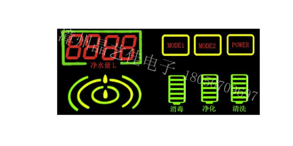 淨化器用LED數碼彩屏 1
