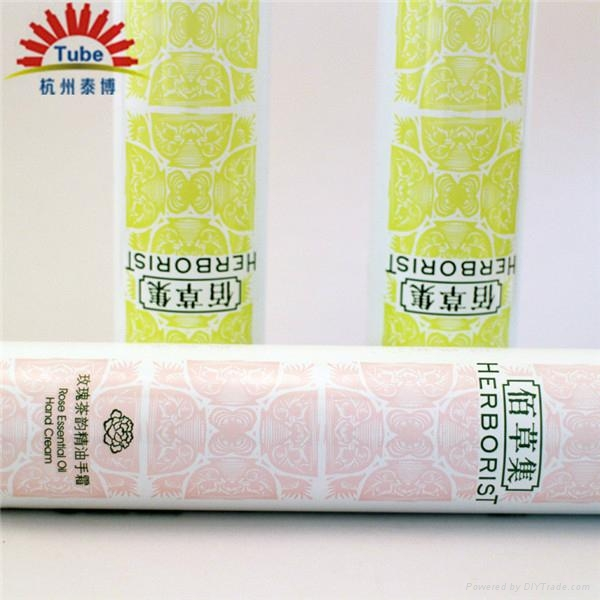 cosmetic products packaging tubes 5