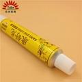 herbal medicine aluminum tube