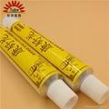 herbal medicine aluminum tube 2