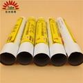 herbal medicine aluminum tube 3