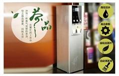 原叶冲泡的TCS07 立式自动泡茶机