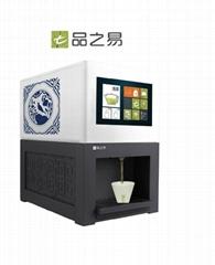 品之易TCS12C智能茶艺机