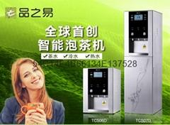 品之易時尚立式泡茶機TCS07D