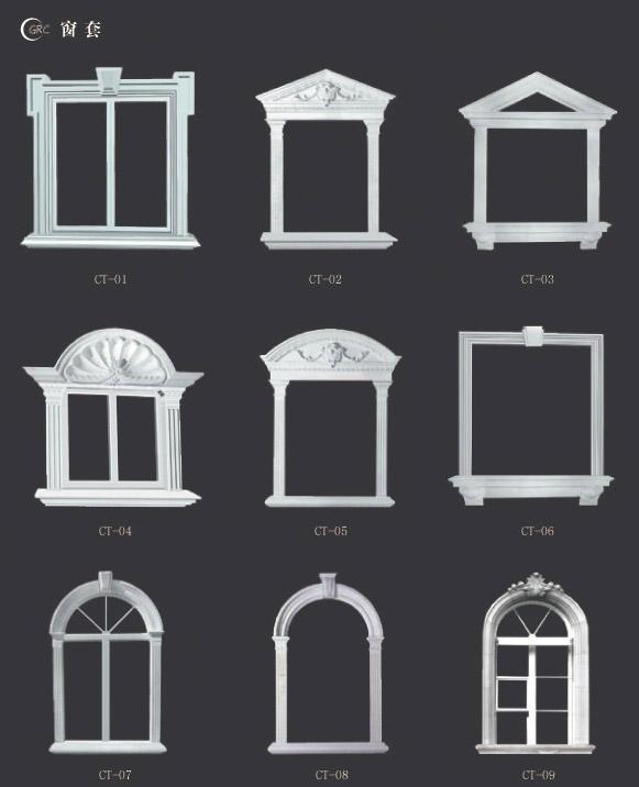 欧式构件,grc罗马柱,水泥窗套,檐线,山花,花瓶柱,艺术围栏