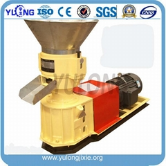 Small Pellet Mill(Home Use Pellet Mill)