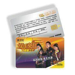 考勤IC卡生产