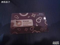 考勤卡供应