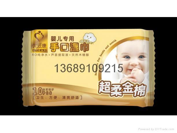 baby wipes  4