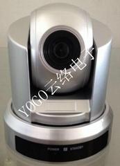 云絡YL-HD41U高清視頻會議攝像機