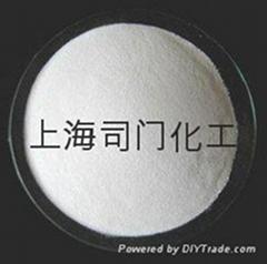 十溴二苯乙烷