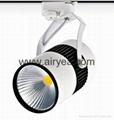High Quality Product LED Track Rail