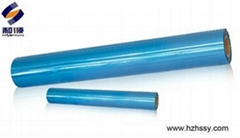 Top Quality Blue Pet Film