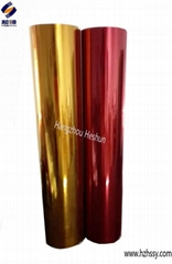 Golden Pet (polyester) Film for Silicone