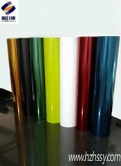 25micron to 150micron Polyester (BOPET)