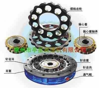 摆线针轮减速机内部结构图