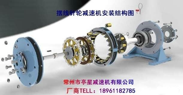 摆线针轮减速机安装结构图