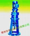立式摆线针轮减速机带机架支架型