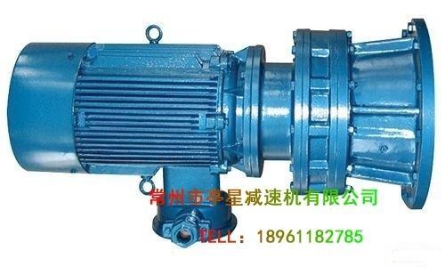 BLD立式摆线针轮减速机