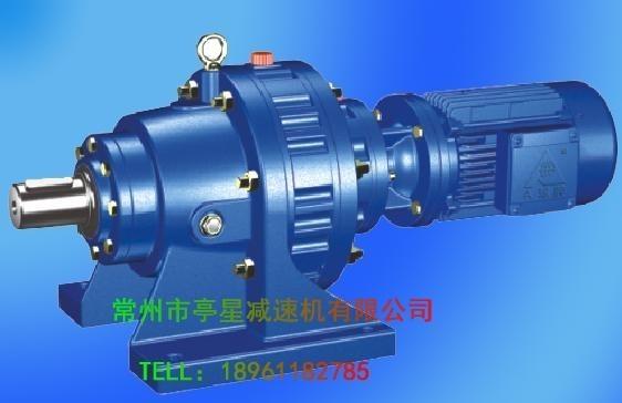 X系列摆线针轮减速机 1