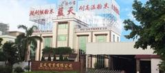 Foshan Shunde  Blue Sky Industrial Co,Ltd