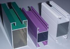 Aluminum colorful powder coating