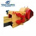 工业木材削片机碎纸机 5