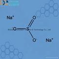 无水亚硫酸钠 2