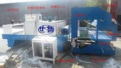 全自動防水卷材套膜收縮包裝機