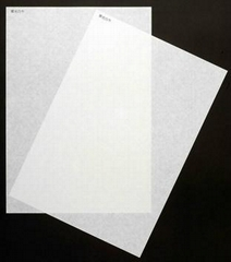 Machine-Glazed White Kraft Paper