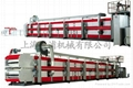 Heat insulation sandwich panel
